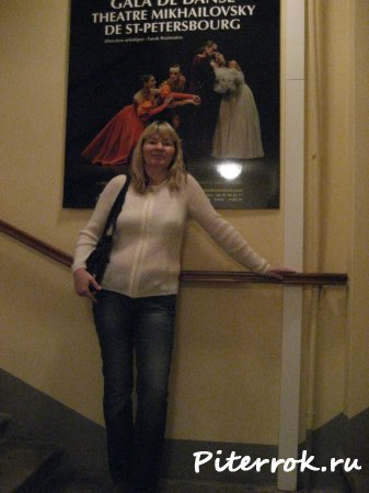 Театральный Петербург