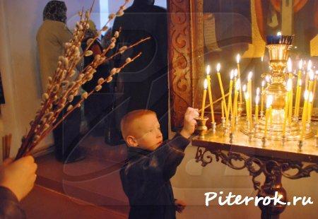 Календарь православных праздников...